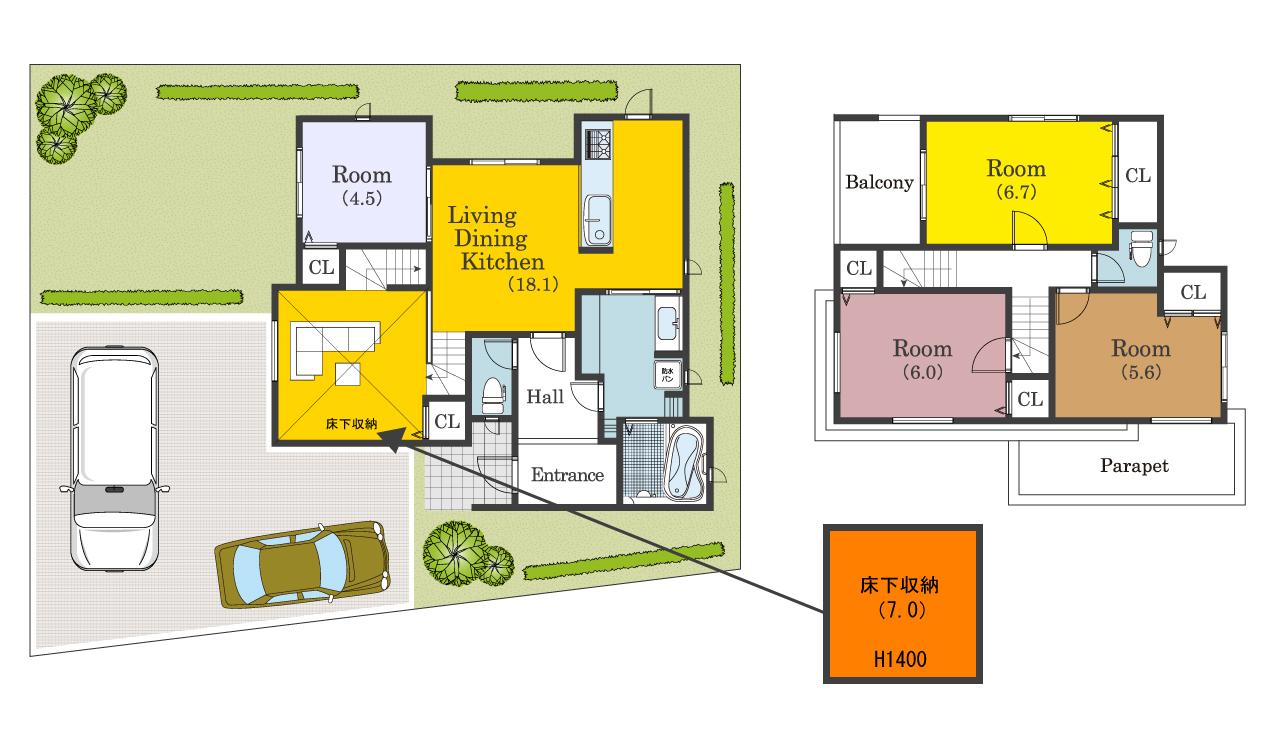 【8月完成・入居可能】耐震性能1.5倍超。地震に強いデザイン住宅が大野台に登場。