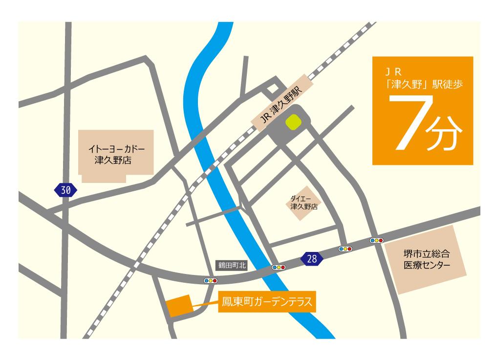 【建築条件なし・完成宅地】人気の鳳エリア!駅7分の便利な立地に家を建てる