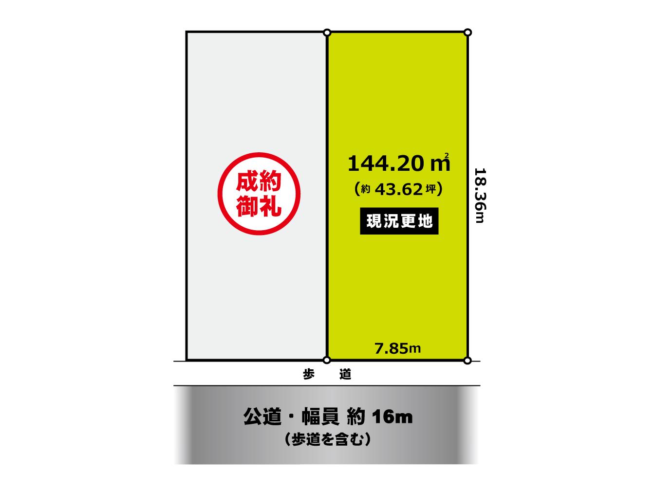 【成約御礼】寺池台5 建築条件なし土地