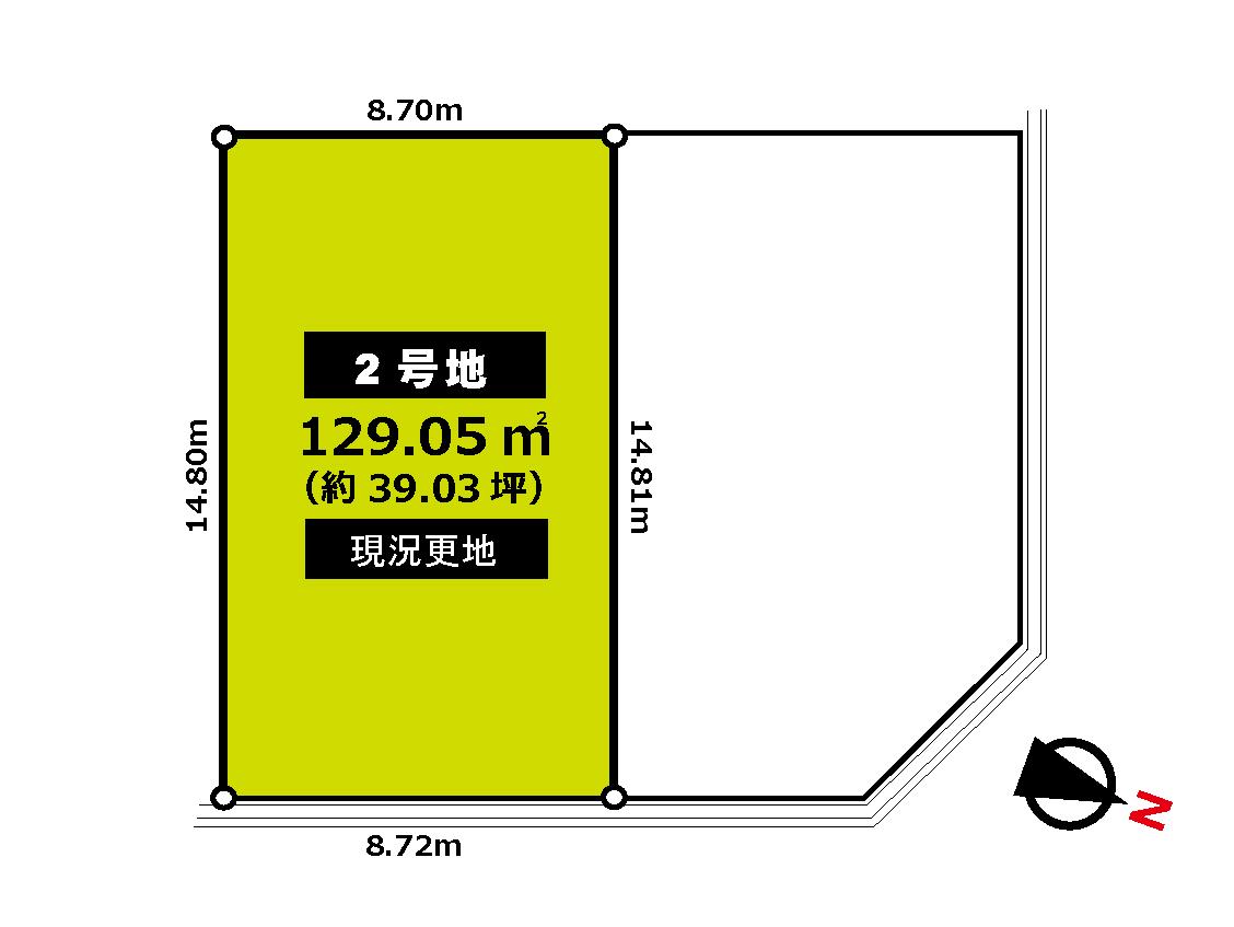 【成約御礼】大野台4 建築条件なし土地
