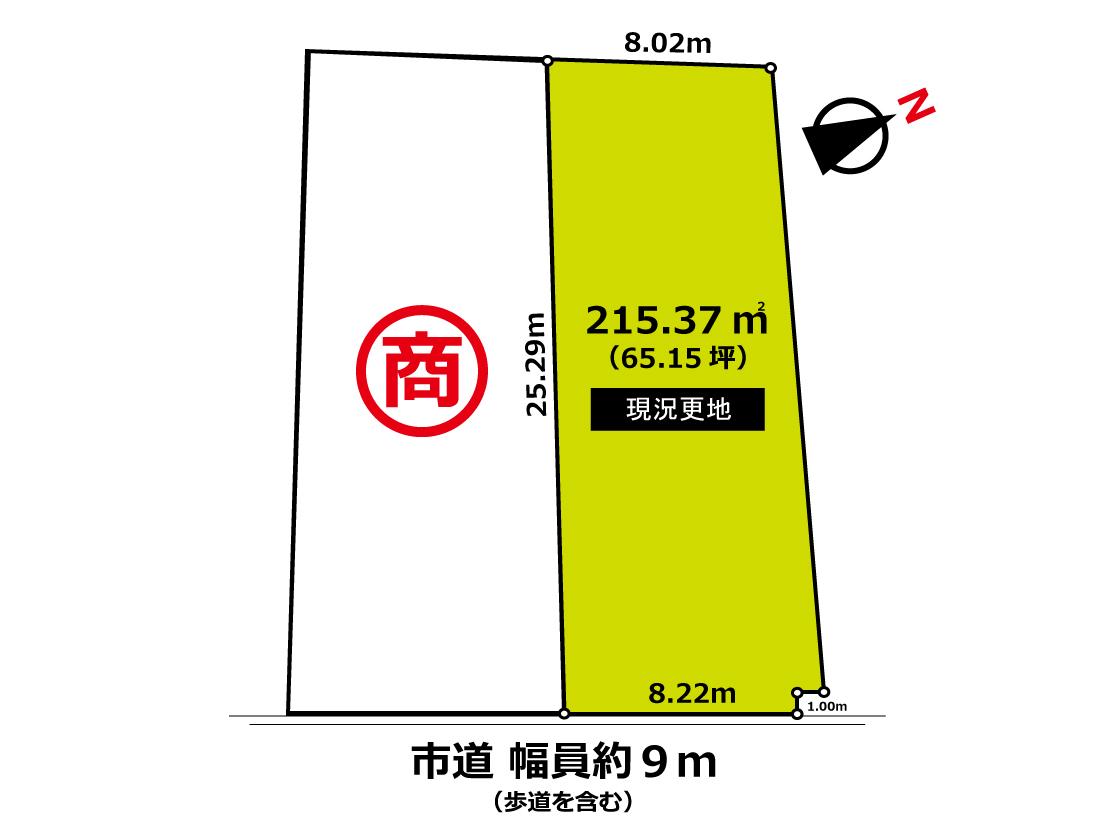 【成約御礼】晴美台2 建築条件なし土地