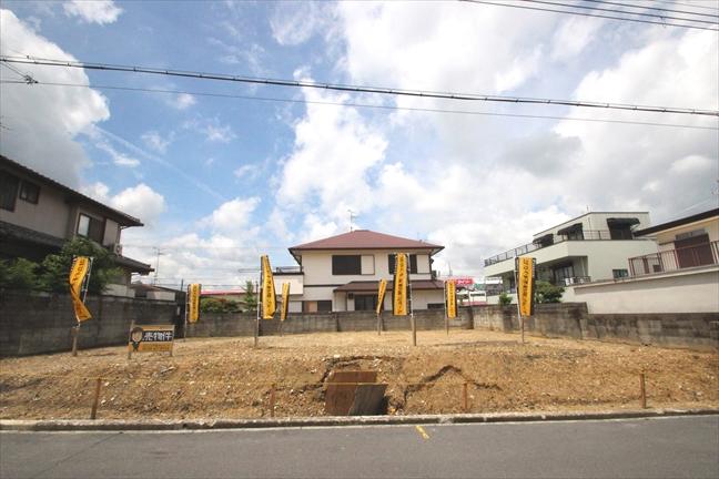 【成約御礼】大野台1 建築条件なし土地